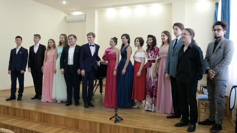 Концерт первого курса вокального отдела муз училища Римского-Корсакова, фрагменты (2018)