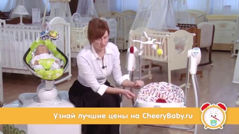 Успокаивающие центры и электронные качели для новорожденных - Видео обзор