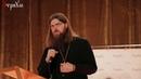О чём говорить с протестантами (Станислав Распутин)