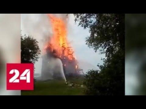 Карельский герострат: уникальную церковь в Кондопоге поджег 15-летний сатанист - Россия 24