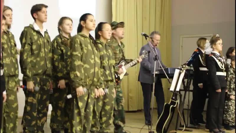 Господа Офицеры с детским хором