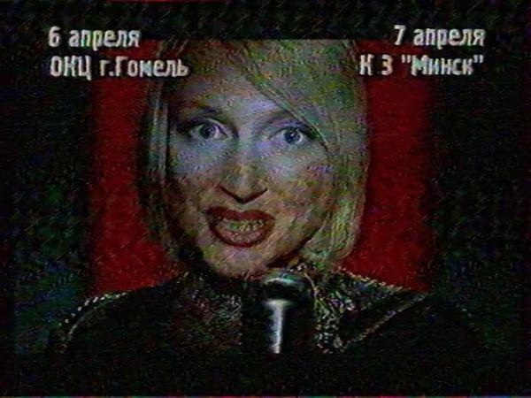 Рекламный блок (НТВ (Беларусь), 2000) 8