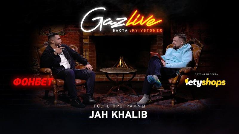 GAZLIVE | Jah Khalib