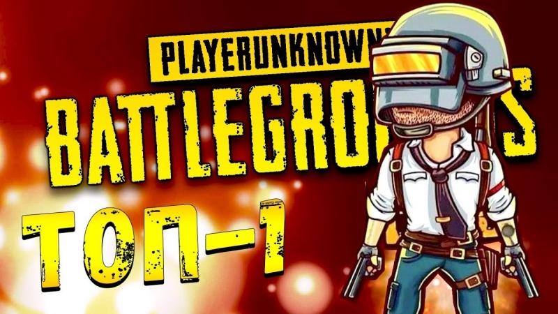 PlayerUnknown's Battlegrounds 3