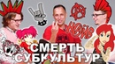 ИЛЛЮЗИЯ СВОБОДЫ | Александр Чача Иванов