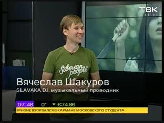 24-10 Подборка музыкальных клипов от SLAVAKA DJ