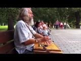 Гусляр Любослав - БЫЛИНА О КНЯЗЕ ИГОРЕ