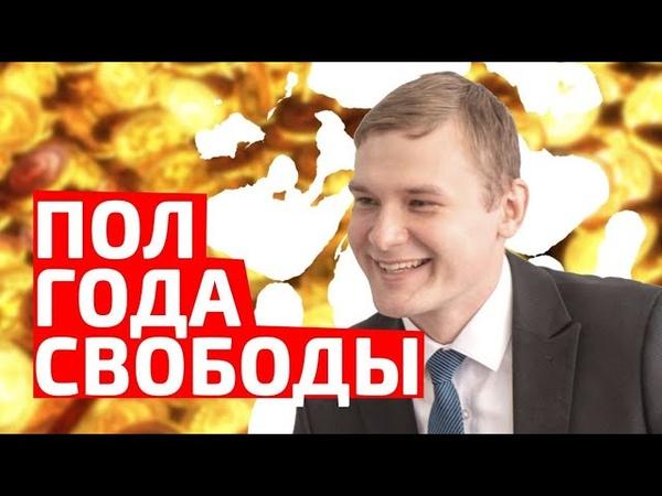 СВЕРШИЛОСЬ! Хоть кто-то НАУЧИЛ ЕДРОСОВ РАБОТАТЬ Коновалов бьет новые рекорды в Хакасии