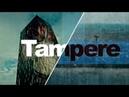 ITF Taekwon Do World Championships 2021 Tampere Finland