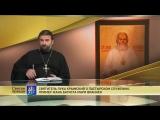 Святитель Лука Крымский о пастырском служении. Пример Жана Батиста Мари Вианнея (из цикла