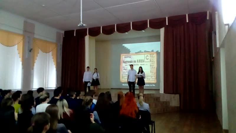 75 лет блокады Ленинграда в СОШ3(к.2)