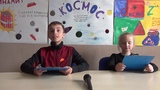 English Club TV news