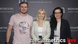 Денис Давыдов и Дарья Шарова в прямом эфире на радио Медиаметрикс