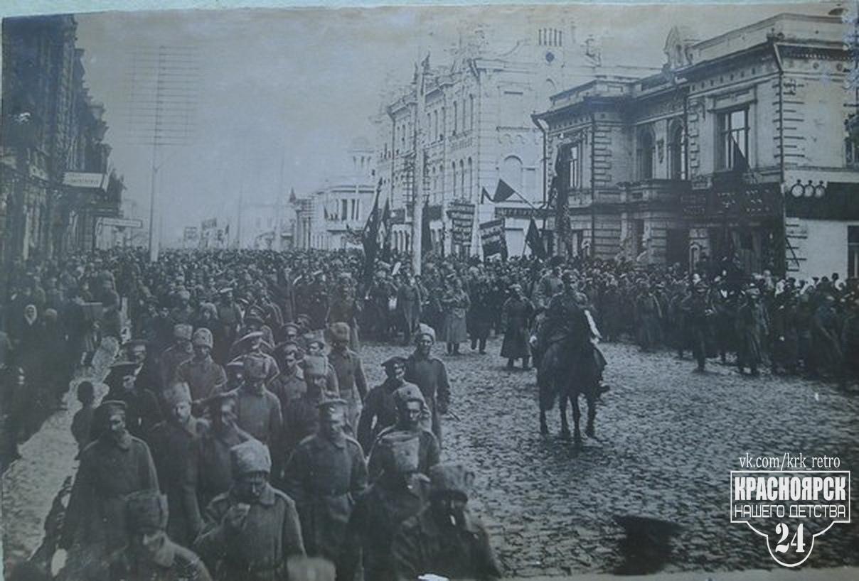 Улица Воскресенская (сейчас проспект Мира).