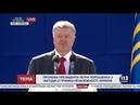 Порошенко открыл военный парад цитатой из гимна ОУН УПА и перепутал слова