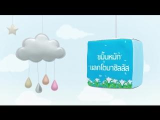 อะโทมี่_เซราเบเบ้_3_เซ็ต_28เสียงภาษาไทย29_1280p.mp4