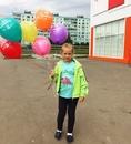 Елена Рузакова фото #31