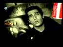 Guillermo Davila-Barco A La Deriva