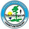 """Клуб """"VeloZelenogorsk"""""""
