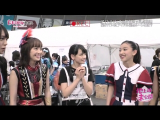 Momoclo-Chan DX #402 20180904
