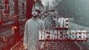 We Remember - Kain Rivers (Kirill Rohovets-Zakon) 6