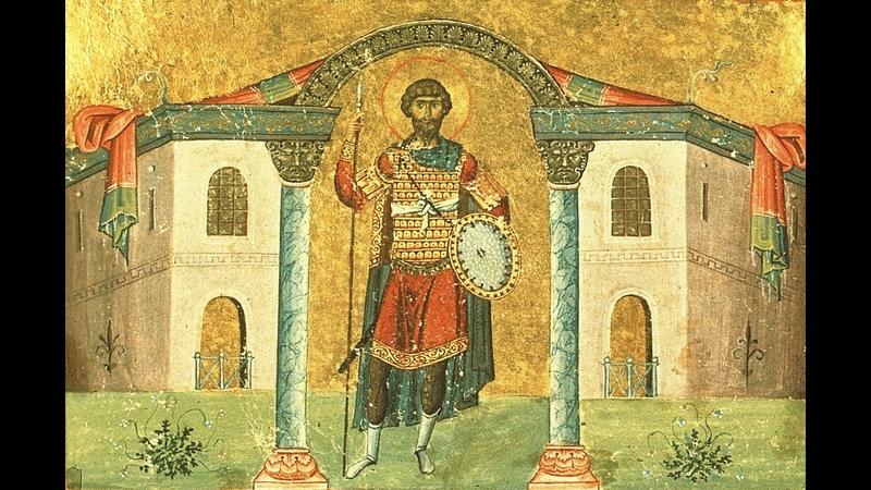 Православный календарь.Вмч.Феодор Стратилат. 21 июня 2018