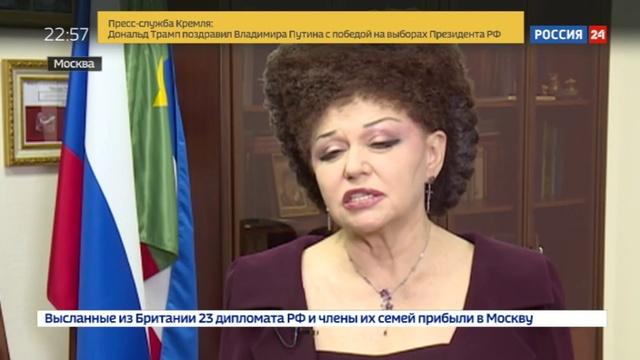 Новости на Россия 24 • Вместо отчества матчество традиции дореволюционной России возвращаются в XXI веке