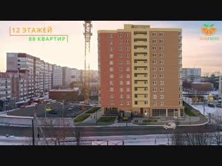 Новый Дом Фреш ул. Каляева 15 от застройщика Ингрупп Пермь