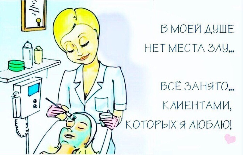 Бэлла Мальсагова   Москва
