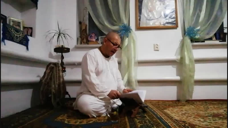 Маха Пракаша прабху Шри Ишопанишад
