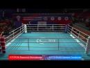Чемпионат России по боксу 2018 Якутск 16.10 Ринга А Дневная сессия