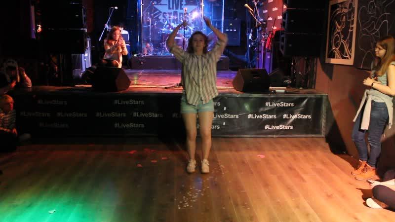 K POP DREAM PARTY VALENTINE'S DAY TARA Lisa Swalla