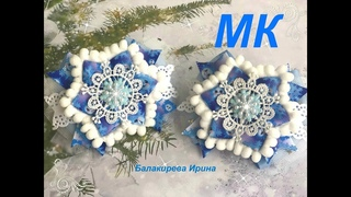 Мк .Новогодние ,праздничные бантики из репсовых лент. Канзаши .Балакирева Ирина. DIY.