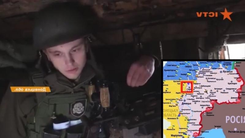 Фронт-Донбас Напрямок - Горлівка [26.07.2018]