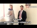 Отзыв Андрея Асеева, получившего военный билет с помощью Юридической Компании Не призовут