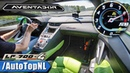 Lamborghini Aventador LP700-4 - 267 км/ч (без POV)