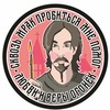 Artyom Fominykh