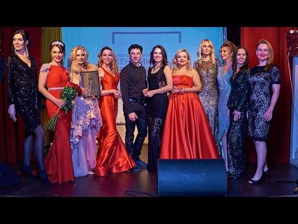 Премия Женщина в Бизнесе Светлана Копцева Большие цветы