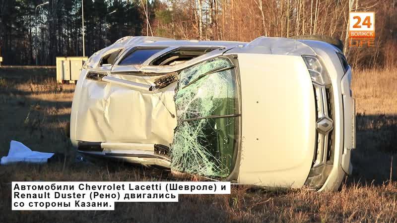 На объездной в результате ДТП автомобиль оказался в кювете.(Видео).