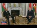 Беларусь Азербайджан давняя дружба народов и системное углубление сотрудничества Панорама