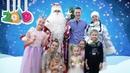 🎅 Эмили встречает Деда Мороза дома 📦 Подарки на новый 2019 год / Влог для детей