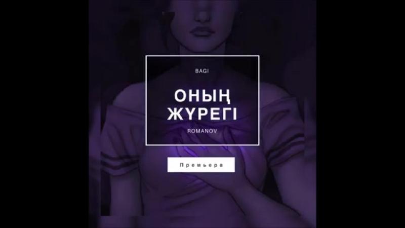 2yxa_ru_Bagi_-_Ony_zh_reg__f9WgTrQFuhk.mp4