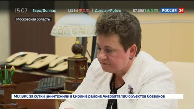 Новости на Россия 24 • Владимир Путин передал губернатору Владимирской области папку с жалобами жителей