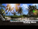 Healing And Relaxing Music For Meditation (Air) - Pablo Arellano