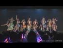 SKE48 Team E 5th Stage SKE Festival День рождения Кумазаки Харуки 2018 08 15 часть 1