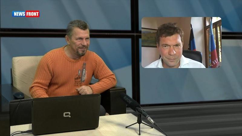 Украину может объединить ненависть к Порошенко – Олег Царев