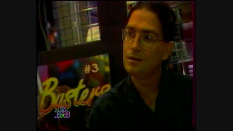 Playboy на НТВ 1996