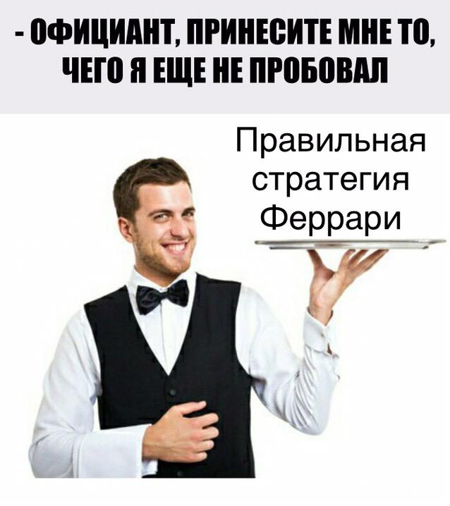 MaiEQwrISkE.jpg