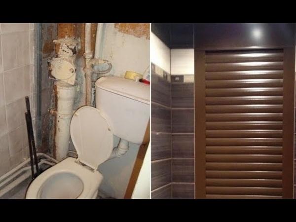 Чтобы трубы в туалете не бросались в глаза преврати их в предмет декора