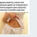 Елена Танрывердиева фото #2